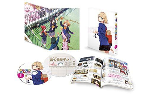SHIROBAKO [Blu-ray