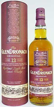 グレンドロナック 12年 オリジナル オールシェリー