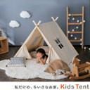 子供 キッズテント テントハウス