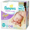 Pampers 紙オムツ