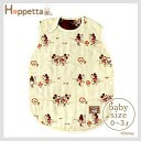 Hoppetta ディズニーシリーズ 6重ガーゼスリーパー ベビーサイズ