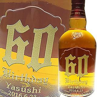 ウイスキー シーバス・リーガル 12年