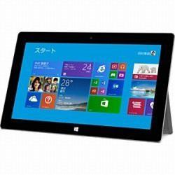 マイクロソフト Surface 2