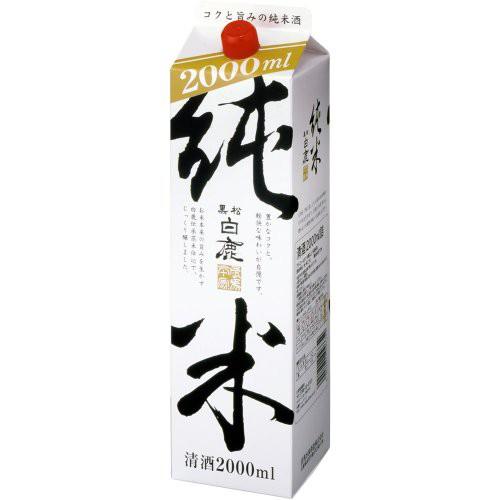 黒松白鹿 純米酒パック